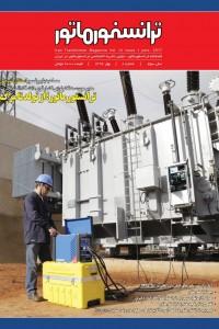 transformer-magazine8