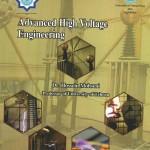 مهندسی فشارقوی۱ ۰۰۱